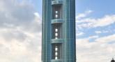 Longxi International Hotel, kaxite Technologie, Polyamid Profil für Fassade, Polyamid thermische Trennung,